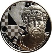 Greece 10 Euro Pythagoras of Samos 2013 Proof KM# 254 ΠΥΘΑΓΟΡΑΣ Ο ΣΑΜΙΟΣ 6ος ΑΙΩΝΑΣ π.Χ. 2013 coin reverse