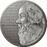 Greece 10 Euro Socrates 2012 Proof KM# 248 ΣΩΚΡΑΤΗΣ 469 - 399 Π.Χ. coin reverse