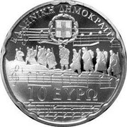 Greece 10 Euro Sofia Vembo 2010 Proof KM# 237 ΕΛΛΗΝΙΚΗ ΔΗΜΟΚΡΑΤΙΑ 10 ΕΥΡΩ coin obverse