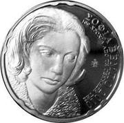 Greece 10 Euro Sofia Vembo 2010 Proof KM# 237 ΣΟΦΙΑ ΒΕΜΠΟ 2010 coin reverse