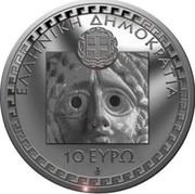 Greece 10 Euro Sophocles 2013 Proof KM# 255 ΕΛΛΗΝΙΚΗ ΔΗΜΟΚΡΑΤΙΑ 10 ΕΥΡΩ coin obverse