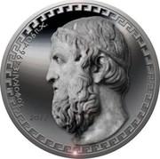 Greece 10 Euro Sophocles 2013 Proof KM# 255 ΣΟΦΟΚΛΗΣ 496 - 406 π.Χ. 2013 coin reverse