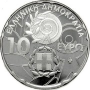 Greece 10 Euro Special Olympic Games - Acropolis 2011 KM# 240 ΕΛΛΗΝΙΚΗ ΔΗΜΟΚΡΑΤΙΑ 10 ΕΥΡΩ coin obverse