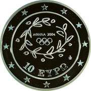 Greece 10 Euro Summer Olympics 2004 in Athens - Horse riding (2003) Proof KM# 197 ΑΘΗΝΑ 2004 10 ΕΥΡΩ coin obverse