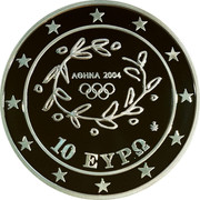 Greece 10 Euro Summer Olympics 2004 in Athens - Long Jump 2004 Proof KM# 194 ΑΘΗΝΑ 2004 10 ΕΥΡΩ coin obverse