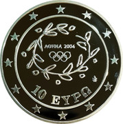Greece 10 Euro Summer Olympics 2004 in Athens - Relay (2003) Proof KM# 196 ΑΘΗΝΑ 2004 10 ΕΥΡΩ coin obverse