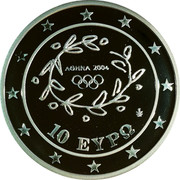Greece 10 Euro Summer Olympics 2004 in Athens - Rhythmic gymnastics (2003) Proof KM# 199 ΑΘΗΝΑ 2004 10 ΕΥΡΩ coin obverse