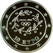 Greece 10 Euro Summer Olympics 2004 in Athens - Running 2004 Proof KM# 190 ΑΘΗΝΑ 2004 10 ΕΥΡΩ coin obverse