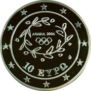 Greece 10 Euro Summer Olympics 2004 in Athens - Swimming (2003) Proof KM# 200 ΑΘΗΝΑ 2004 10 ΕΥΡΩ coin obverse