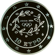 Greece 10 Euro Summer Olympics 2004 in Athens - Wrestling (2004) Proof KM# 203 coin obverse