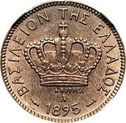 Greece 10 Lepta 1895 A KM# 59 Kingdom ΒΑΣΙΛΕΙΟΝ ΤΗΣ ΕΛΛΑΔΟΣ 1895 A BOΡΡΕΛ coin obverse