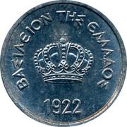 Greece 10 Lepta 1922 (p) KM# 66.2 Kingdom ΒΑΣΙΛΕΙΟΝ ΤΗΣ ΕΛΛΑΔΟΣ 1922 coin obverse