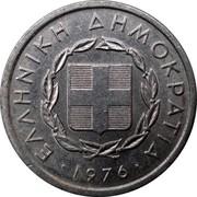 Greece 10 Lepta Charging Bull 1976 KM# 113 ΕΛΛΗΝΙΚΗ ΔΗΜΟΚΡΑΤΙΑ 1976 coin obverse
