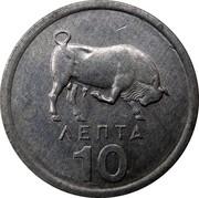 Greece 10 Lepta Charging Bull 1976 KM# 113 10 ΛΕΠΤΑ coin reverse