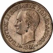 Greece 10 Lepta George I 1869 BB KM# 43 ΓΕΩΡΓΙΟΣ Α! ΒΑΣΙΛΕΥΣ ΤΩΝ ΕΛΛΗΝΩΝ ΒΑΡΡΕ 1869 coin obverse