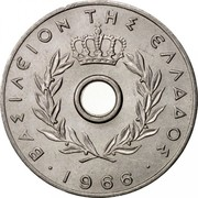 Greece 10 Lepta Grape vine 1966 KM# 78 ΒΑΣΙΛΕΙΟΝ ΤΗΣ ΕΛΛΑΔΟΣ 1966 coin obverse