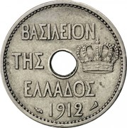 Greece 10 Lepta Owl on Amphora 1912 (a) KM# 63 ΒΑΣΙΛΕΙΟΝ ΤΗΣ ΕΛΛΑΔΟΣ 1912 coin obverse