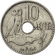 Greece 10 Lepta Owl on Amphora 1912 (a) KM# 63 10 ΛΕΠΤΑ CH.PILLET coin reverse