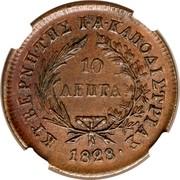 Greece 10 Lepta Phoenix 1828 KM# 3 ΚΥΒΕΡΝΗΤΗΣ Ι Α ΚΑΠΟΔΙΣΤΡΙΑΣ 10 ΛΕΠΤΑ 1828 coin reverse