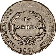 Greece 10 Lepta Phoenix 1831 KM# 12 ΚΥΒΕΡΝΗΤΗΣ Ι Α ΚΑΠΟΔΙΣΤΡΙΑΣ 10 ΛΕΠΤΑ 1831 coin reverse