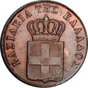 Greece 10 Lepta Royal Shield 1837 KM# 17 ΒΑΣΙΛΕΙΑ ΤΗΣ ΕΛΛΑΔΟΣ coin obverse