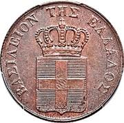 Greece 10 Lepta Royal Shield 1846 KM# 25 ΒΑΣΙΛΕΙΟΝ ΤΗΣ ΕΛΛΑΔΟΣ coin obverse