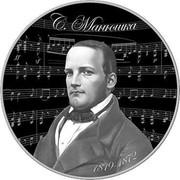 Belarus 10 Roubles 200 years of Stanislav Monyushko 2019 Proof С. МАНЮШКА 1819–1872 coin reverse