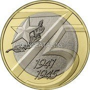 Russia 10 Rubles (75th Anniversary of the Victory in the Great Patriotic War) 75 1941 1945 coin reverse