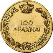 Greece 100 Drachmai (1940) Proof KM# 76 Kingdom coin reverse