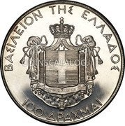 Greece 100 Drachmai (1940) Proof KM# 75 Kingdom coin reverse