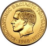 Greece 100 Drachmai Constantine II (Pattern strike) 1968  ΚΩΝΣΤΑΝΤΙΝΟΣ ΒΑΣΙΛΕΥΣ ΤΩΝ ΕΛΛΗΝΩΝ ESSAI ∙ 1968 ∙ coin obverse