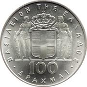 Greece 100 Drachmai National Revolution (1970) KM# 94 ΒΑΣΙΛΕΙΟΝ ΤΗΣ ΕΛΛΑΔΟΣ 100 ΔΡΑΧΜΑΙ coin obverse