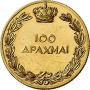 Greece 100 Drachmai Restoration of the Monarchy (1940) Proof KM# 76 100 ΔΡΑΧΜΑΙ coin reverse