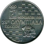 Greece 100 Drachmes 28th Chess Olympics in Thessaloniki 1988 (an) KM# 152 1988 28Η ΟΛΥΜΠΙΑΔΑ ΣKAKIOY coin obverse