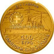 Greece 100 Euro 2012 Proof KM# 250 Euro Coinage coin obverse
