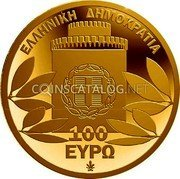 Greece 100 Euro 2012 Proof KM# 249 Euro Coinage coin obverse