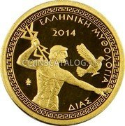 Greece 100 Euro 2014 Proof KM# 268 Euro Coinage coin reverse