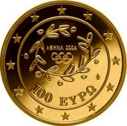 Greece 100 Euro Academy (2004) Proof KM# 207 ΑΘΗΝΑ 2004 100 ΕΥΡΩ coin obverse