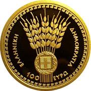 Greece 100 Euro Dimitra 2019 Proof ΕΛΛΗΝΙΚΗ ΔΗΜΚΡΑΤΙΑ 100 ΕΥΡΩ coin reverse