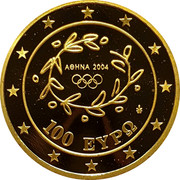 Greece 100 Euro Krypte archway (2003) Proof KM# 195 ΑΘΗΝΑ 2004 100 ΕΥΡΩ coin obverse