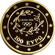 Greece 100 Euro Olympic flame at Olympia 2004 Proof KM# 234 ΑΘΗΝΑ 2004 100 ΕΥΡΩ coin obverse