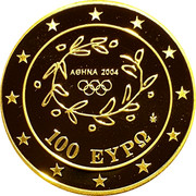 Greece 100 Euro Olympic flame at stadium 2004 Proof KM# 235 2004 100 coin obverse