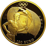 Greece 100 Euro Olympic flame at stadium 2004 Proof KM# 235 100 ΕΥΡΩ coin reverse