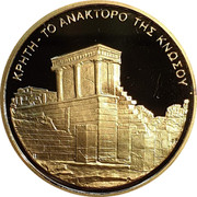 Greece 100 Euro Palace of Minos at Knossoss (2003) Proof KM# 192 ΚΡΗΤΗ - ΤΟ ΑΝΑΚΤΟΡΟ ΤΗΣ ΚΝΩΣΟΥ coin reverse