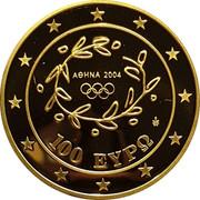 Greece 100 Euro Panathenean Stadium (2003) Proof KM# 198 ΑΘΗΝΑ 2004 100 ΕΥΡΩ coin obverse