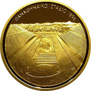 Greece 100 Euro Panathenean Stadium (2003) Proof KM# 198 ΠΑΝΑΘΗΝΑΙΚΟ ΣΤΑΔΙΟ 1896 coin reverse