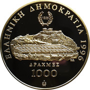 Greece 1000 Drachmes 100 years Olympics 1996 Proof KM# 166 ΕΛΛΗΝΙΚΗ ΔΕΜΟΚΡΑΤΙΑ 1996 ΔΡΑΧΜΕΣ 1000 coin obverse