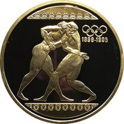 Greece 1000 Drachmes 100 years Olympics 1996 Proof KM# 166 1896-1996 coin reverse