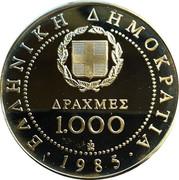 Greece 1000 Drachmes Women's Decade 1985 Proof KM# 148 ΕΛΛΗΝΙΚΗ ΔΗΜΟΚΡΑΤΙΑ ΔΡΑΧΜΕΣ 1000 1985 coin obverse