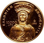 Greece 10000 Drachmes 2500th Anniversary of Democracy 1993 Proof KM# 161 ΕΛΛΗΝΙΚΗ ΔΗΜΟΚΡΑΤΙΑ ΔΡX. 10000 1993 coin obverse